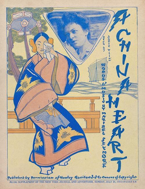 A China heart (1899)