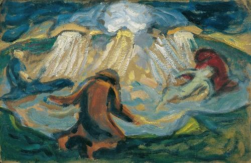 Werden und Vergehen (1920)