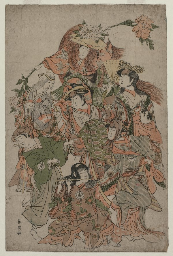 Iwai Hanshiro IV in a Dance of Seven Changes (c. 1793 or 1794)