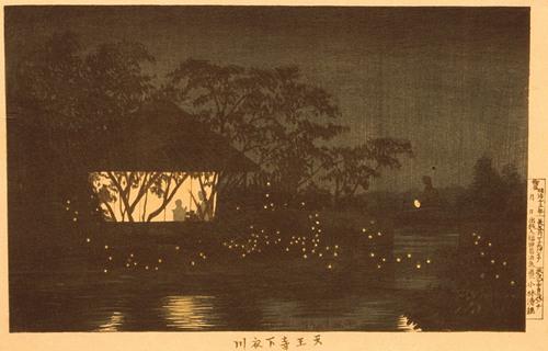 The Koromo River Below the Temple Tennōji (1880)