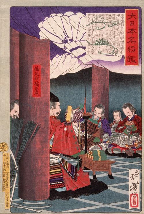 Kusunoki Masashige Reading to His Troops at the Temple Shitennōji (1878)