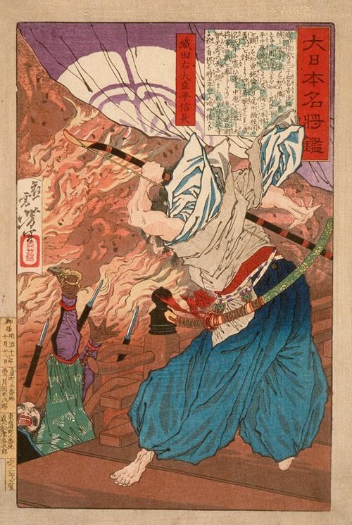 Oda Udaijin Taira no Nobunaga in Flames at the Temple Honnōji (1878)