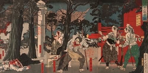 The Battle of Sannō Shrine at Tōeizan Temple (1874)