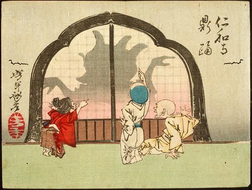 The Dancing Pot at the Temple Ninnaji (1882)