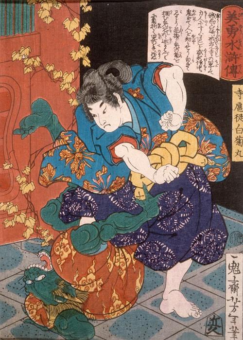 The Temple Page Shiragikumaru Wrestling a Green Demon (1866)