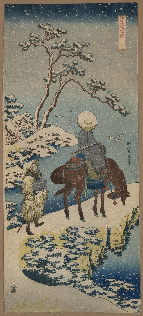 Two travelers, one on horseback, on a precipice or natural bridge during a snowstorm