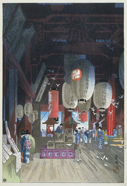 In de Kannon tempel in Asakusa (1932)