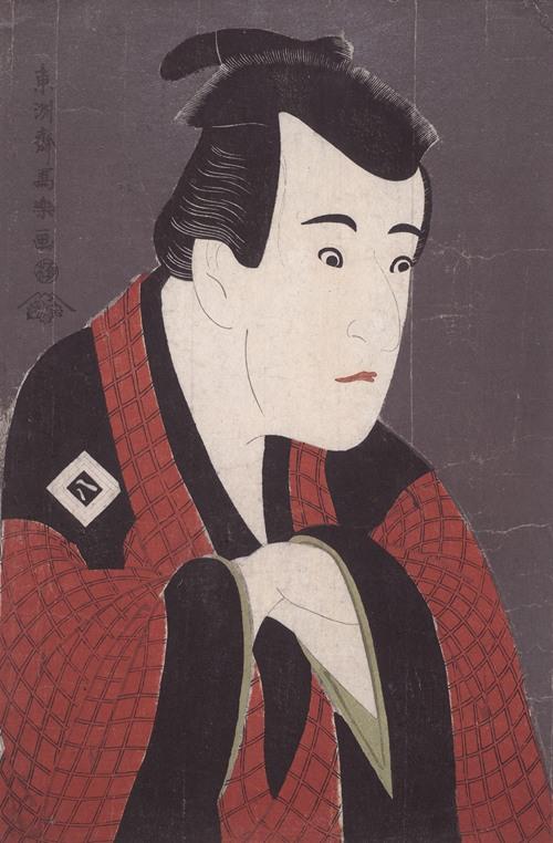 The Actor Ichikawa Yaozo III as Tanabe Bunzo from the play The Iris Soga of the Bunroku Period (1794)