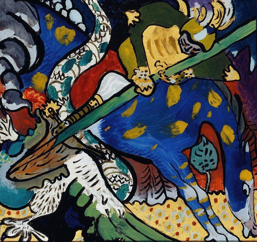 Wassily Kandinsky - Saint George I