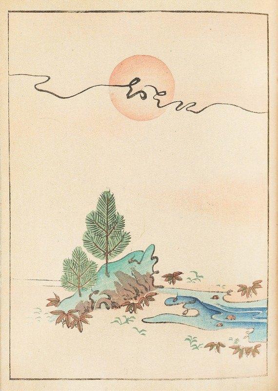 Korin Furuya (Editor) - Bijutsukai Pl.148
