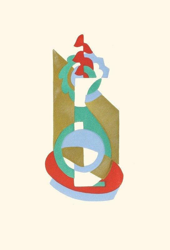 Serge Gladky - Fleurs, Texte Et Vingt-Six Planches En Couleurs Pl 08