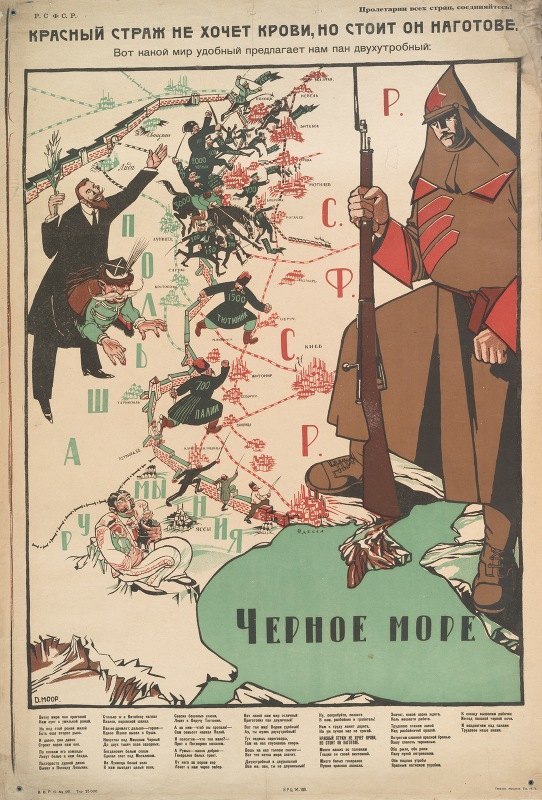 Dmitriĭ Stakhievich Moor - Red Guards Don't Want Blood, But They Are Ready
