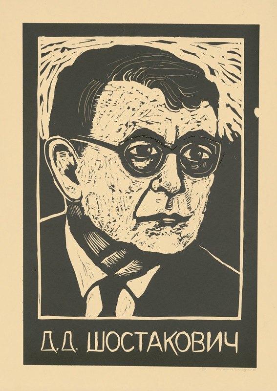 Rachael Romero - Dimitrii Shostakovich