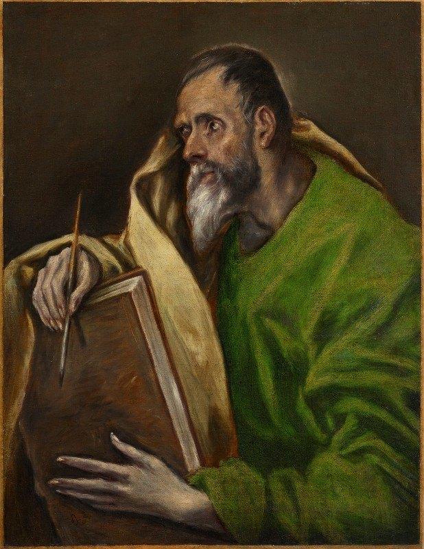 El Greco (Domenikos Theotokopoulos) - St. Luke