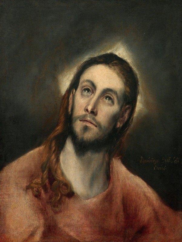 El Greco (Domenikos Theotokopoulos) - Christ In Prayer