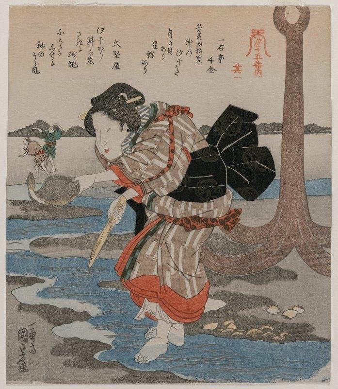 Utagawa Kuniyoshi - Five Pictures of Low Tide