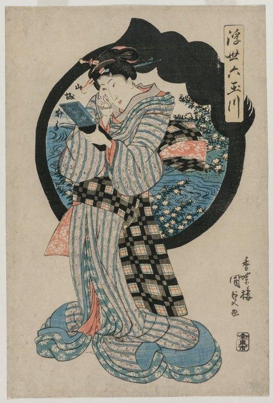 Utagawa Kunisada (Toyokuni III) - Woman with a Hand Mirror from the series The Six Tama Rivers of the Floating World