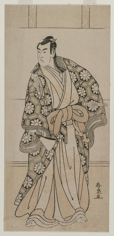 Katsukawa Shunsen - Ichikawa Monnosuke II as a Lord