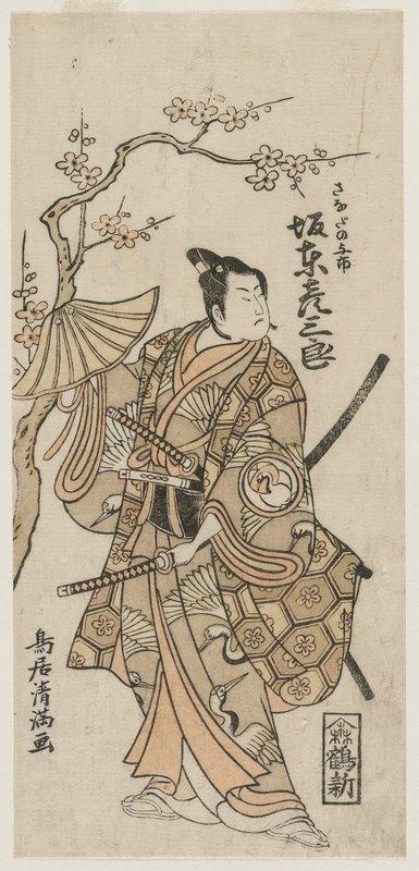 Torii Kiyomitsu - Bando Hikosaburo II as Sanada no Yoichi