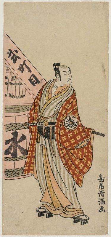 Torii Kiyomitsu - Matsumoto Koshiro IV as a Townsman Standing Beside a Water Barrel