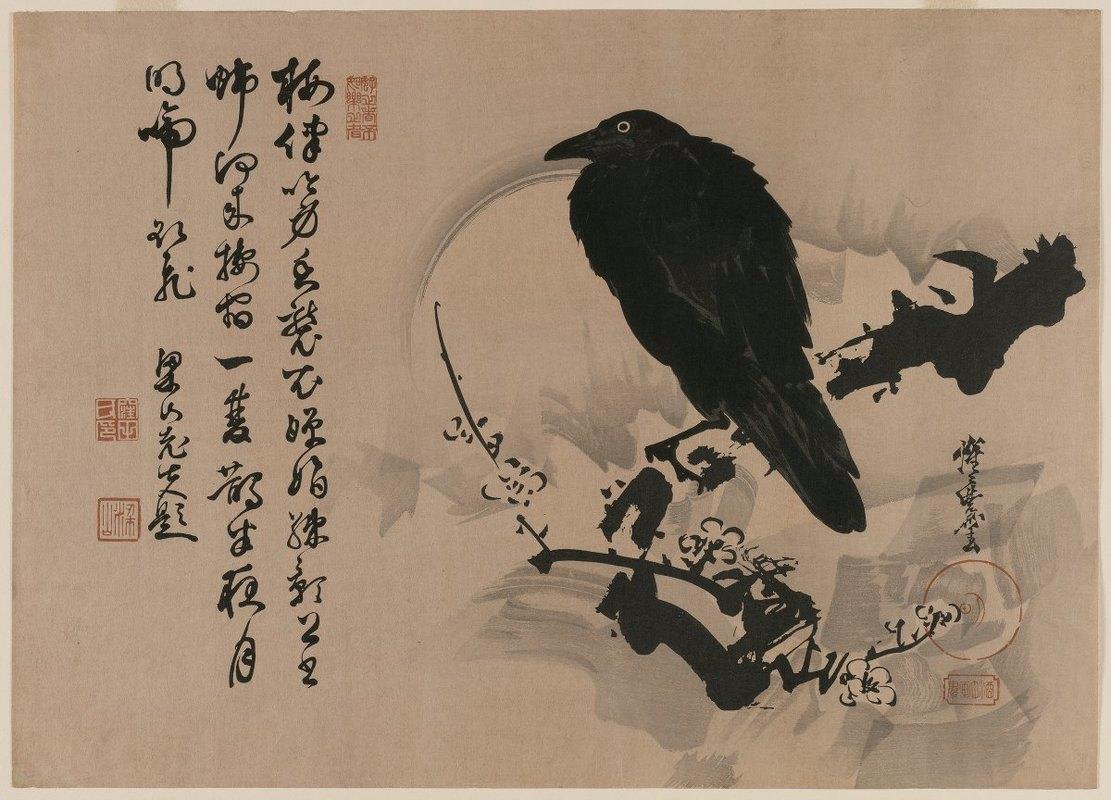 Kawanabe Kyōsai - Full Moon with Crow on Plum Branch