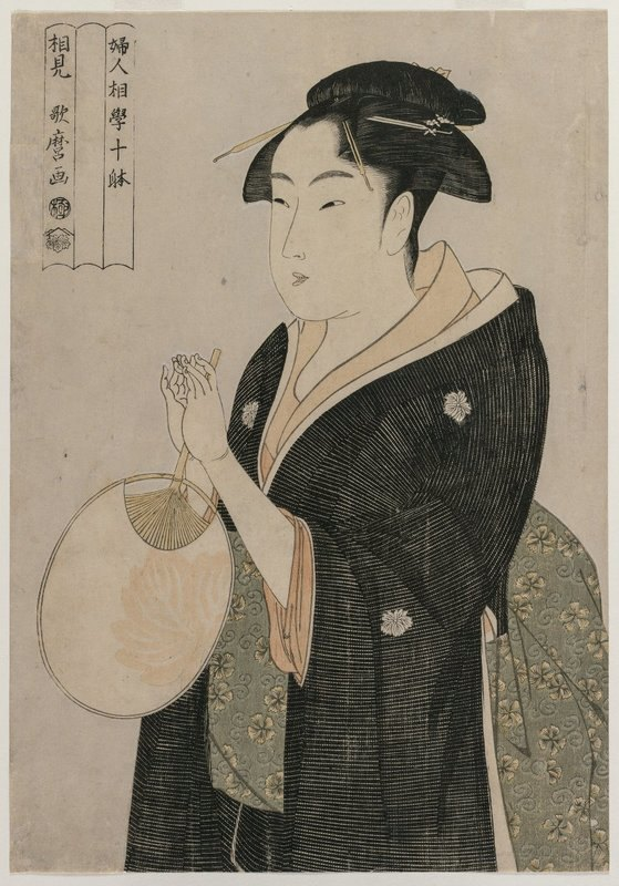 Kitagawa Utamaro - Woman Holding a Fan (from the series Ten Aspects of the Physiognomy of Women)