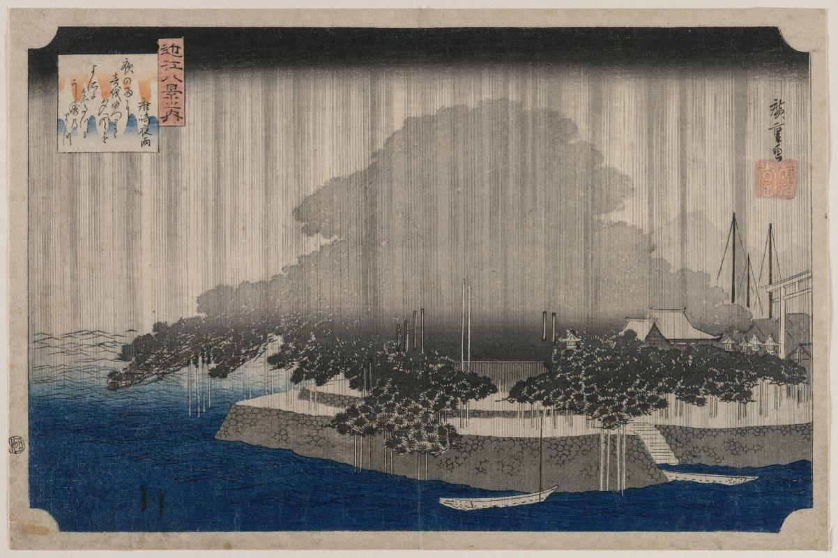 Andō Hiroshige - Night Rain at Karasaki, from the series Eight Views of Ōmi
