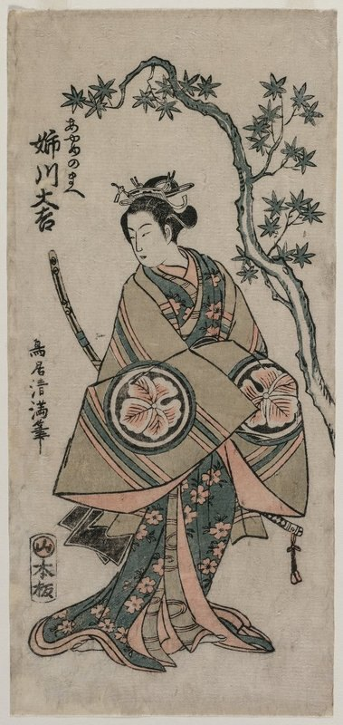 Torii Kiyomitsu - Anekawa Daisuke as Ayame-no-mae