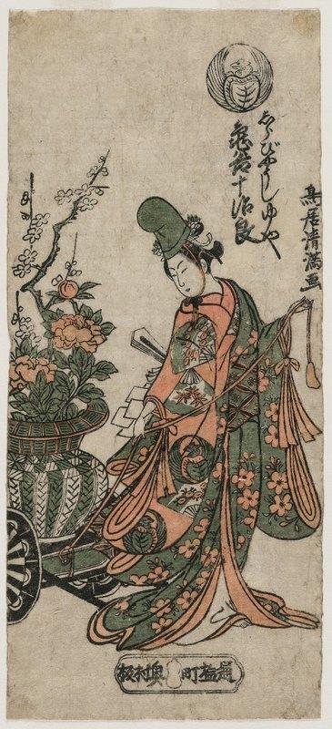 Torii Kiyomitsu - Kametani Jujiro as the Shirabyoshi Dancer Yuya