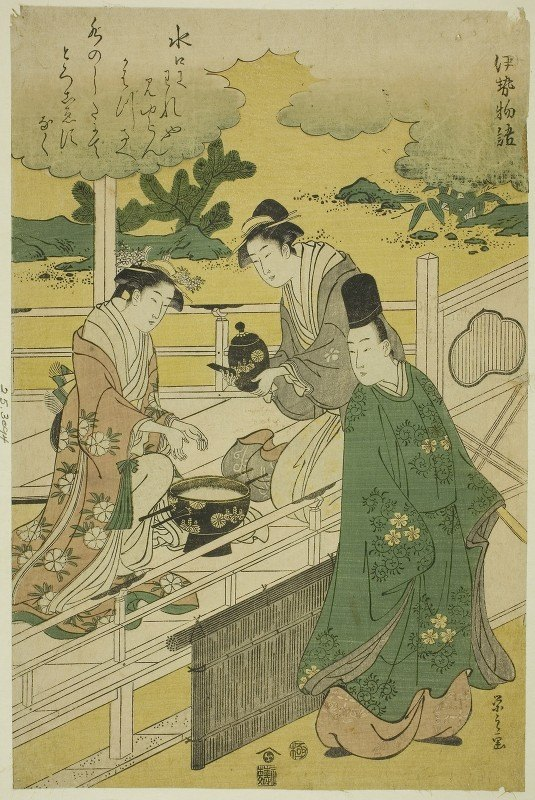 Chōbunsai Eishi - A Parody of the Tales of Ise