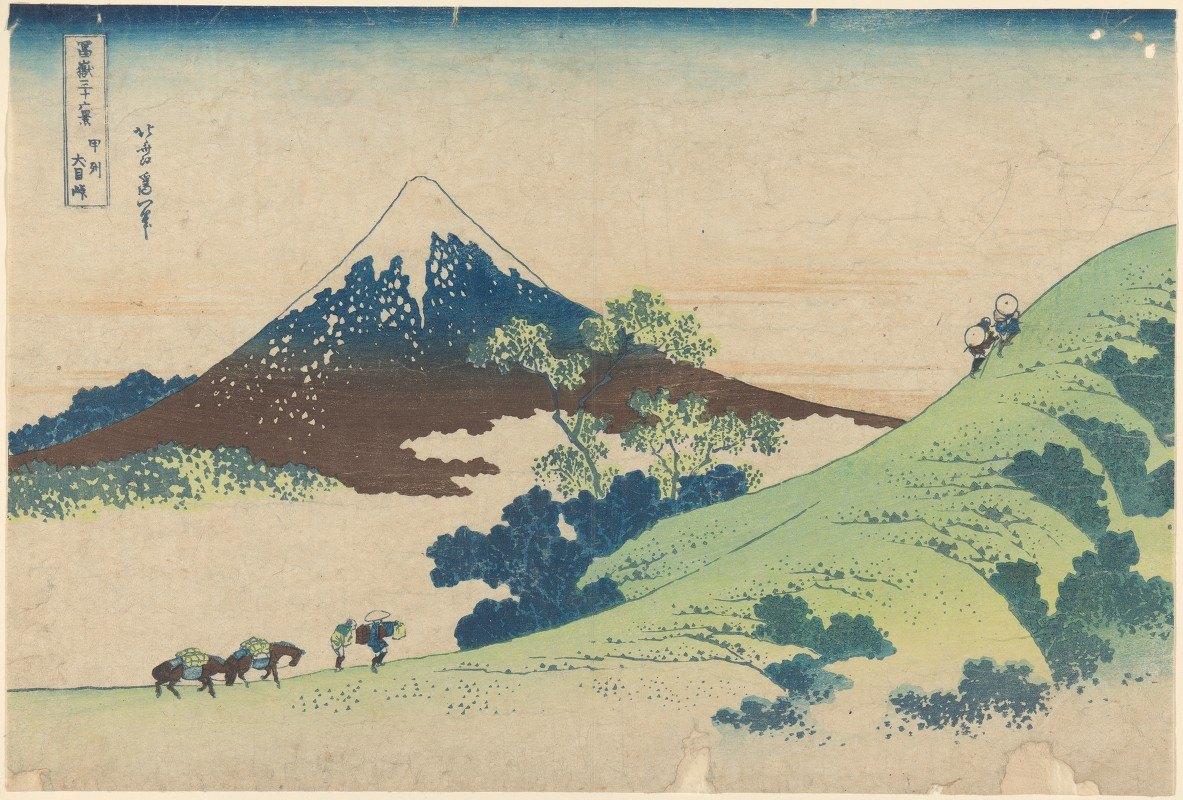 Katsushika Hokusai - Inume Pass in Kai Province (Kôshû inume-tôge)