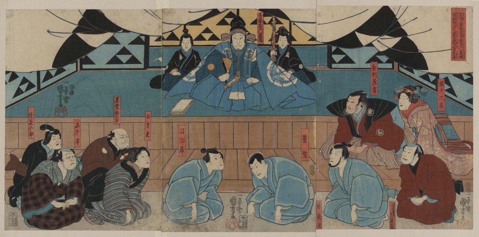 Utagawa Kuniyoshi - Aoto fujitsuna
