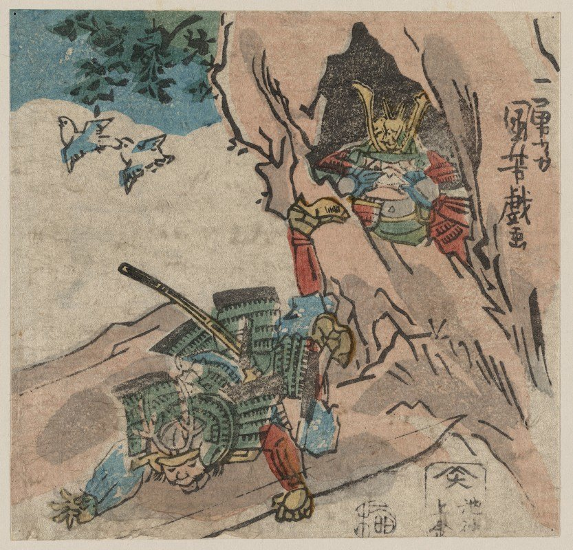 Utagawa Kuniyoshi - Ishibashi yama