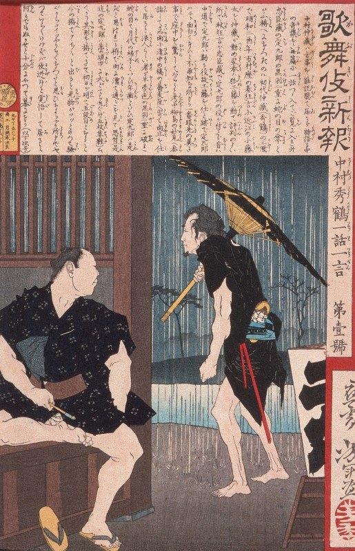 Tsukioka Yoshitoshi - Nakumura Shūkaku in Ichiwa Ichigon