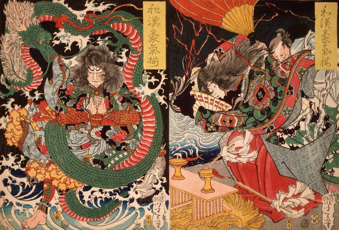 Tsukioka Yoshitoshi - Tawaraya Tōda and a Dragon; Ono no Komachi Praying for Rain