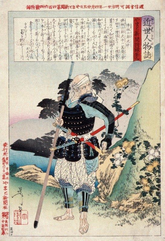 Tsukioka Yoshitoshi - The Old Warrior Tomobayashi Rokurō Mitsuhira