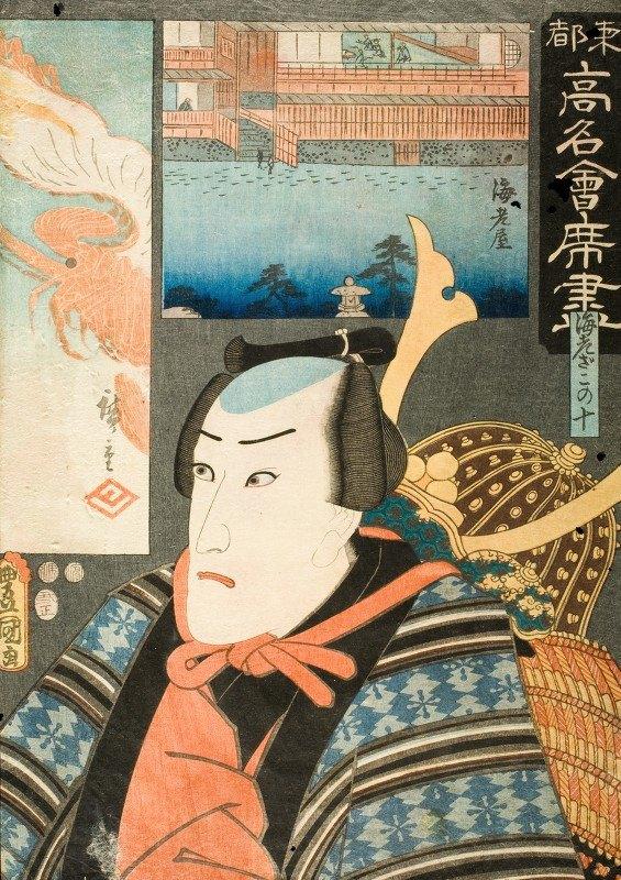 Utagawa Kunisada (Toyokuni III) - Ebiya Restaurant; Ichikawa Danjūrō VIII in the role of Ebizako no Jū
