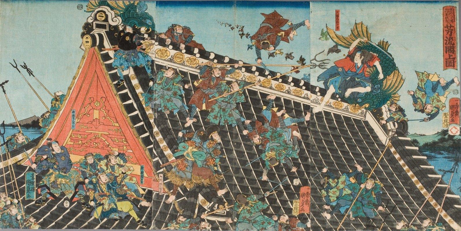 Utagawa Kunisada II - Battle on roof of Hōryūkaku, from the Play 'Tale of the Eight Dogs' (Hakkenden)