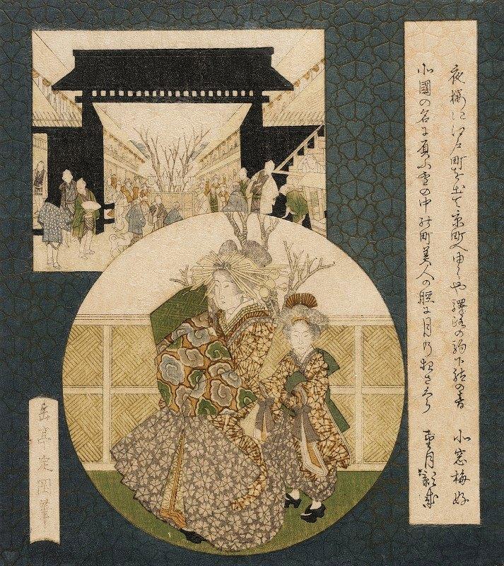 Yashima Gakutei - Courtesan and Attendant at the Yoshiwara District Gate
