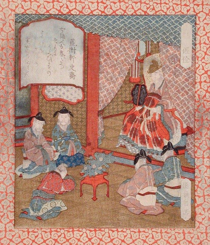 Yashima Gakutei - Longevity; The Immortal Wo Quan's Present of Pine Branches to the Emperor Yao