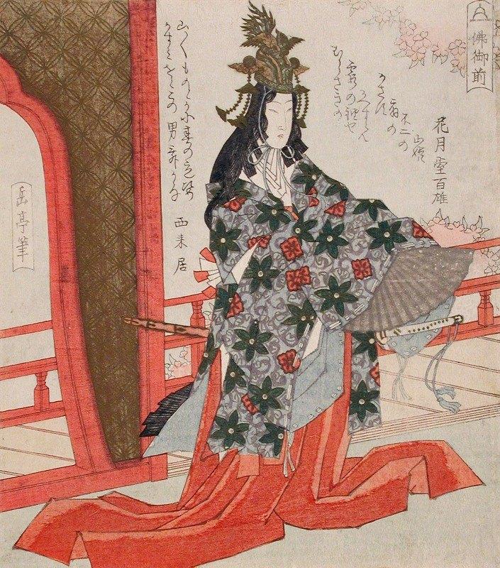 Yashima Gakutei - The Dancer Hotoke Gozen