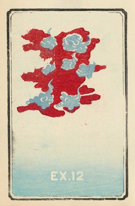 Jinta Hirayama - Illustrated Catalogue of Daylight Bomb Shells Ex. 12