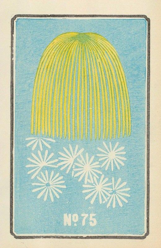 Jinta Hirayama - Illustrated Catalogue of Daylight Bomb Shells No. 75