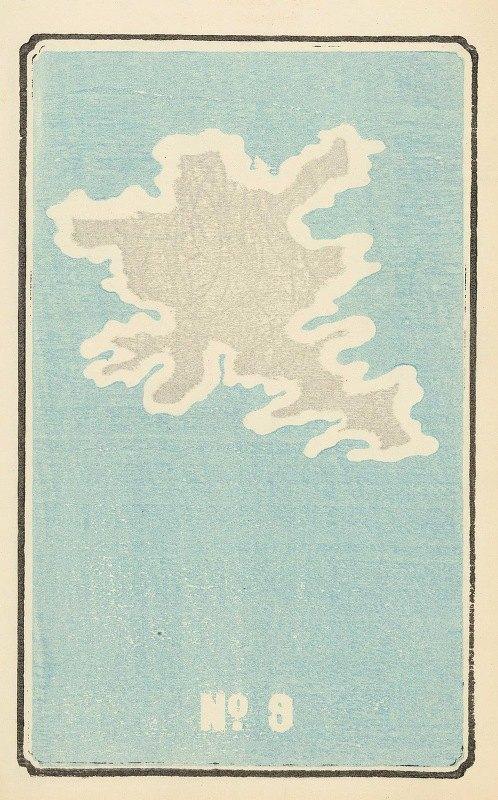 Jinta Hirayama - Illustrated Catalogue of Daylight Bomb Shells No. 9