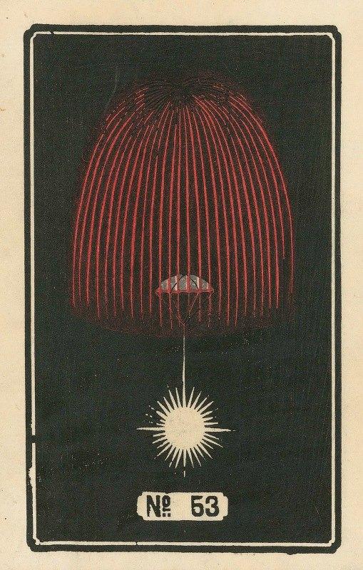 Jinta Hirayama - Night Fireworks no. 53