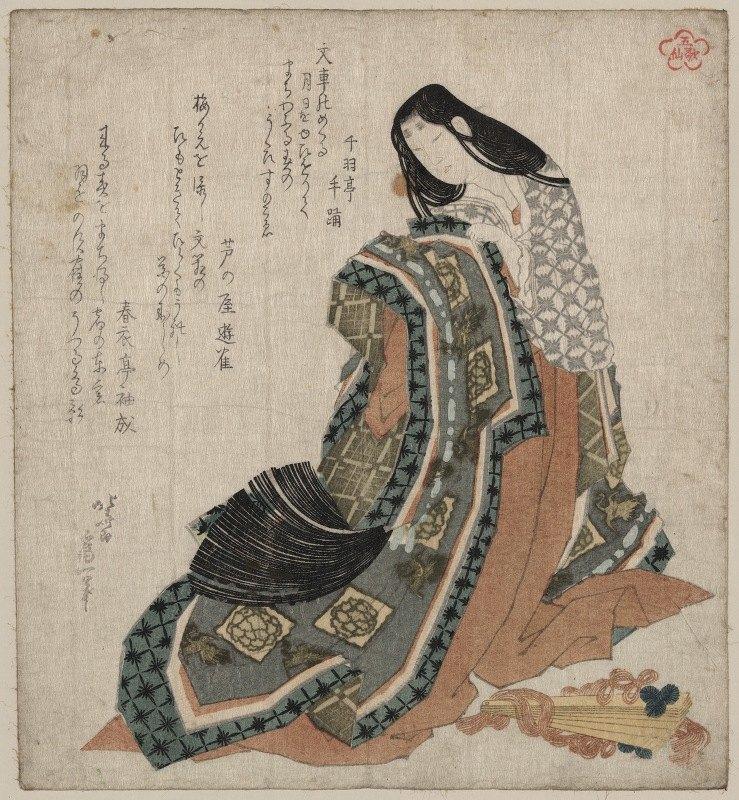 Katsushika Hokusai - Hiōgi