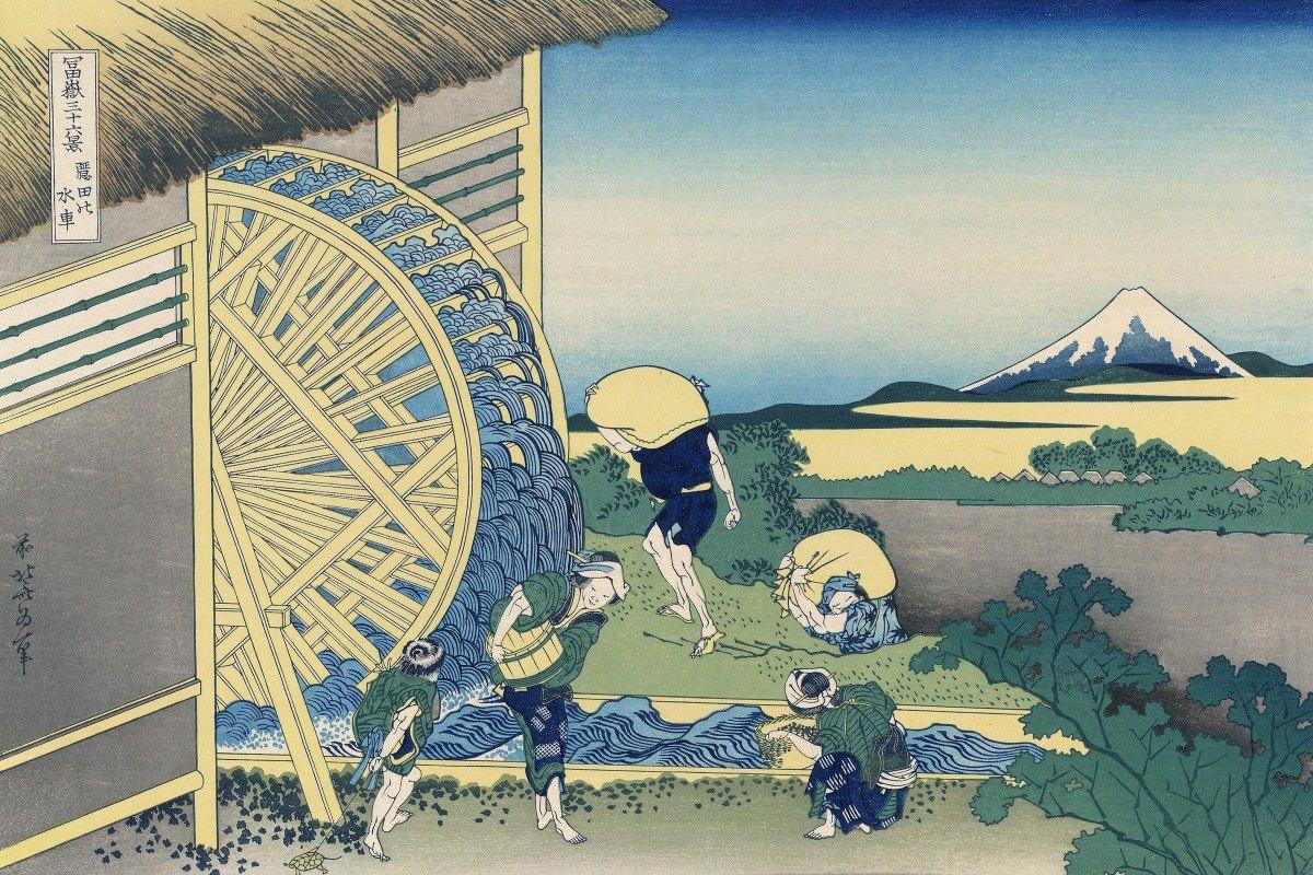 Katsushika Hokusai - Onden no suisha