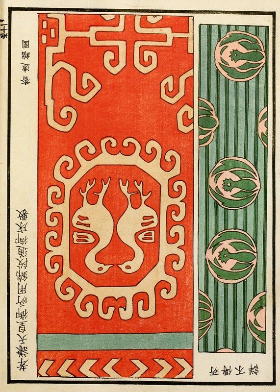 A. F. Stoddard & Company - Chinese prints pl.111