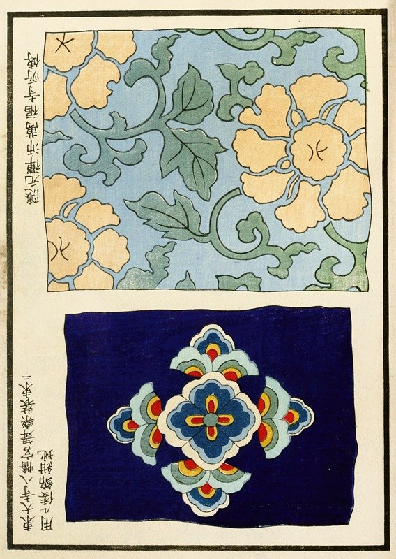A. F. Stoddard & Company - Chinese prints pl.124