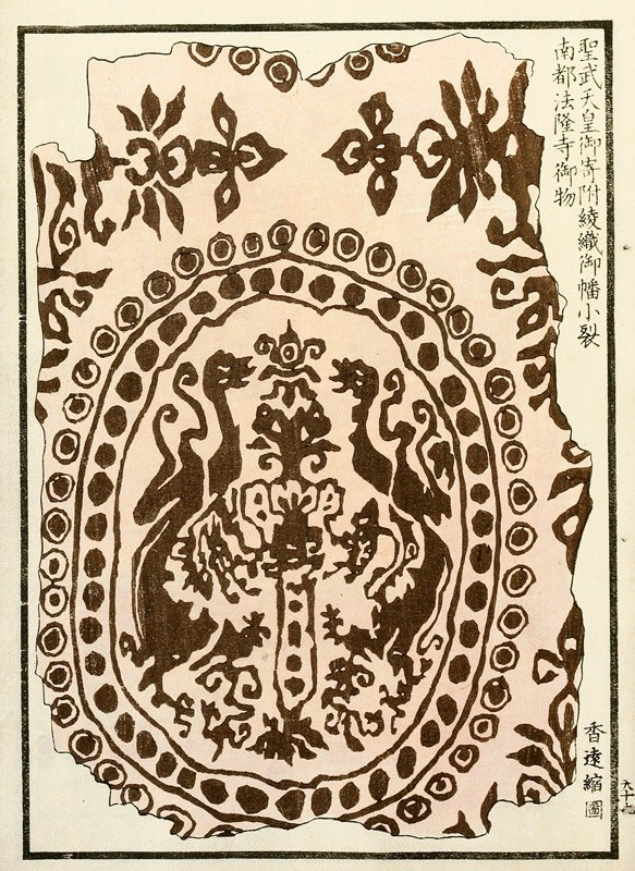 A. F. Stoddard & Company - Chinese prints pl.37
